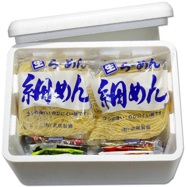 九州ラーメンセットBOX